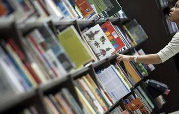 Foto Libreria Infantil (Foto:Archivo)