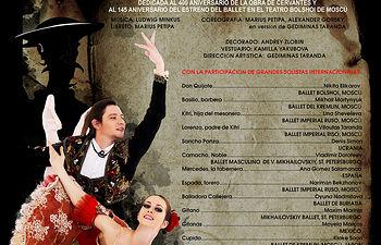 La producción especial del Ballet Bolshoi 'Don Quijote' recorrerá hasta el 27 de abril las cinco capitales de Castilla-La Mancha. Foto: JCCM.