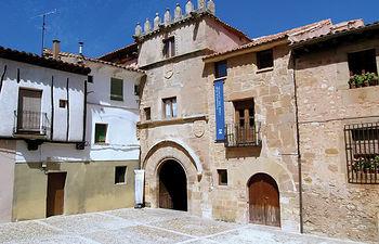 La Casa del Doncel de Sigüenza fue casa natal de la familia Vázquez de Arce y de su vástago, el Doncel Don Martín.