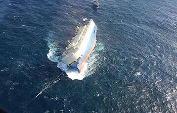 """El buque """"Modern Express"""", atracado en el Puerto de Bilbao. Foto: Ministerio de Fomento."""