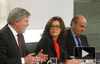 El Gobierno presenta el Plan Estratégico de Convivencia Escolar