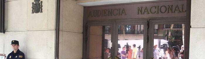 Audiencia Nacional. Foto de Archivo.