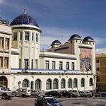 Ayuntamiento de Hellín (Albacete).