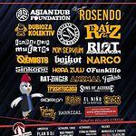 11ª edición del Alterna Festival - El Bonillo 2018
