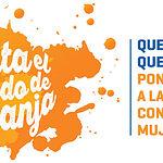 Logo para los 16 días de activismo contra la violencia de género 2017 perteneciente a la campaña del Secretario General ÚNETE para poner fin a la violencia contra las mujeres,