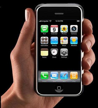 Teléfono móvil. Imagen de archivo.