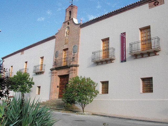 El Real Hospital de Mineros de San Rafael fue declarado Bien de Interés Cultural en el año 1992.